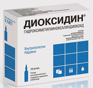 При лечении гайморита используют Диоксидин для ингаляций