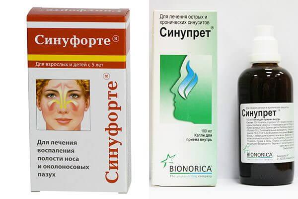 Эффективные препараты для лечения гайморита