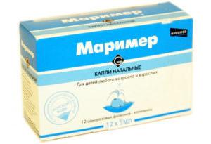 Солевой раствор Маример можно применять беременным