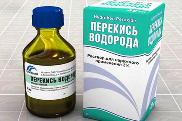 Универсальный антисептик - перекись водорода