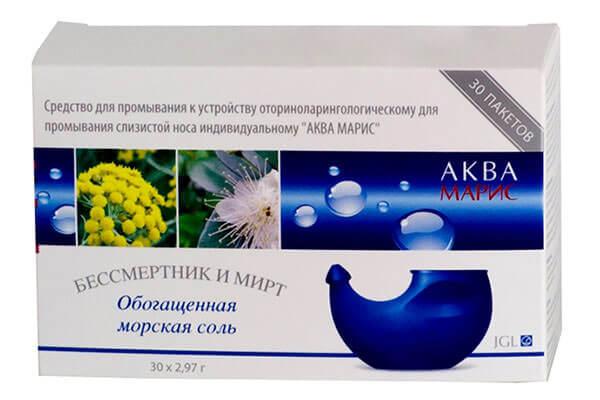 Аквамарис поможет вашему носу дышать свободно