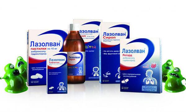 Отхаркивающее средство Лазолван в разных формах