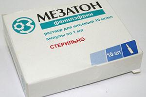 Для закладывания турунд в нос используют Метазон