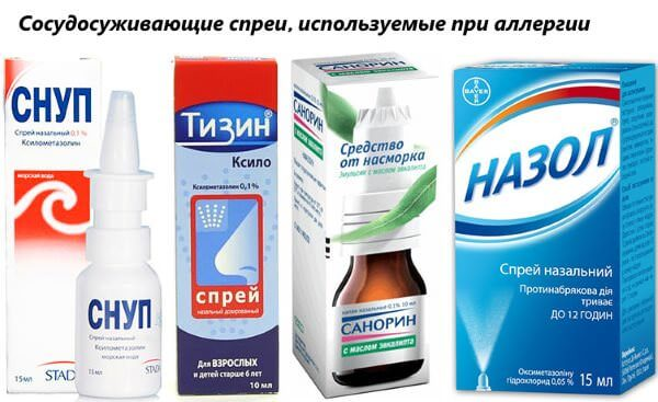 Применяемые при аллергии сосудосуживающие препараты