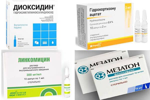 Комбинация препаратов для изготовления сложных капель