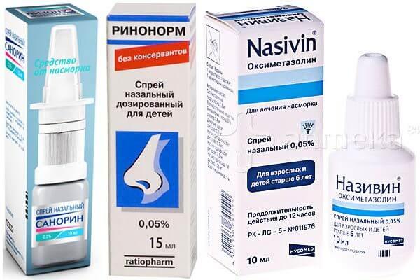 Сосудосуживающие препараты короткого, среднего и длительного действия