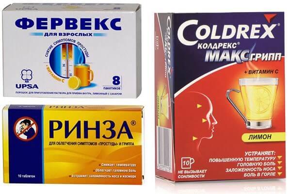 Препараты комбинированного действия