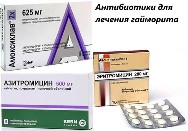 Антибиотики лечение гайморита в домашних условиях