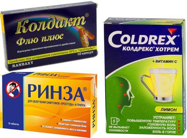 Препараты для снятия заложенности носа