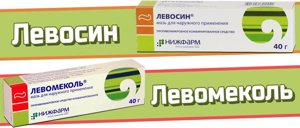 Лекарство от гайморита
