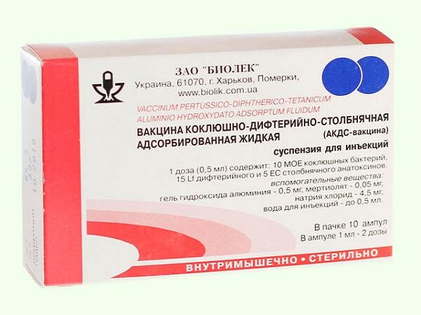 Вакцина АКДС