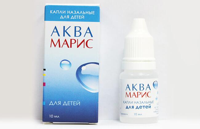 Аква Марис